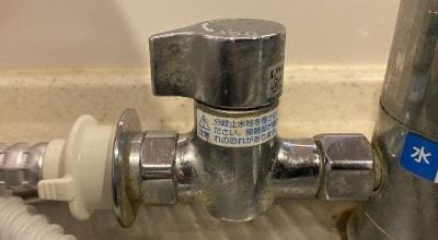 INAX分岐水栓