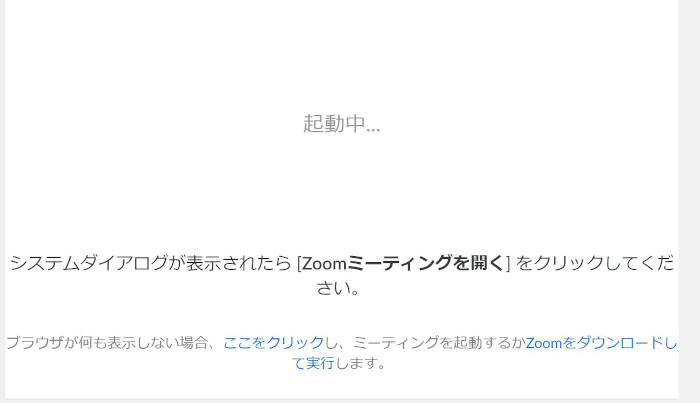 PCのzoomアプリ起動中画面