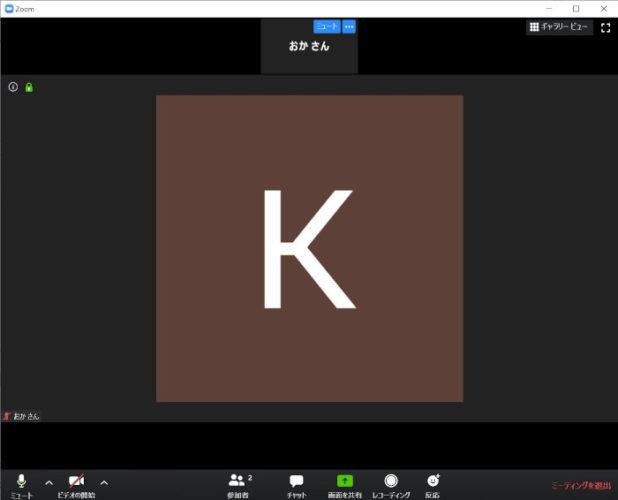 PCのzoomアプリでのミーティング画面