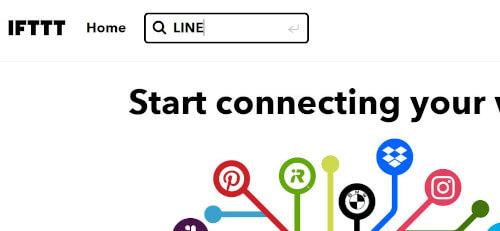 IFTTTでLINEサービスを検索する