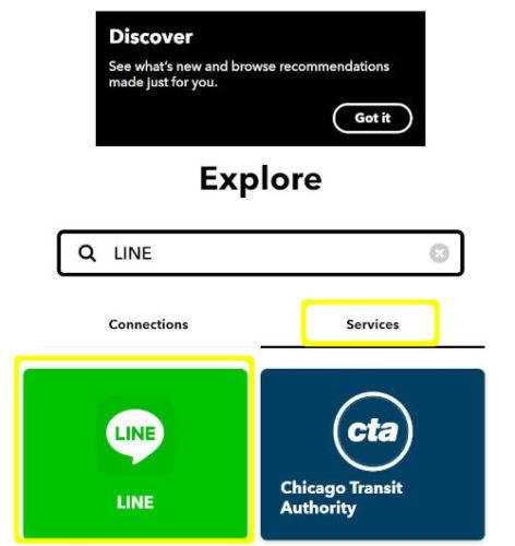 IFTTTのServiceのところからLINEを選択する