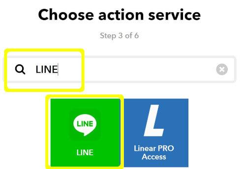 IFTTTのフロー作成でLINEサービスを検索