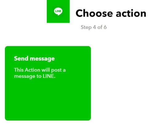 IFTTTのフロー作成でLINEへ通知を選択