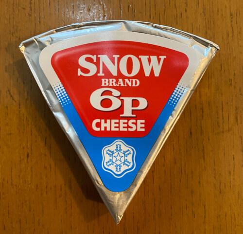 雪印メグミルク6Pチーズ個包装