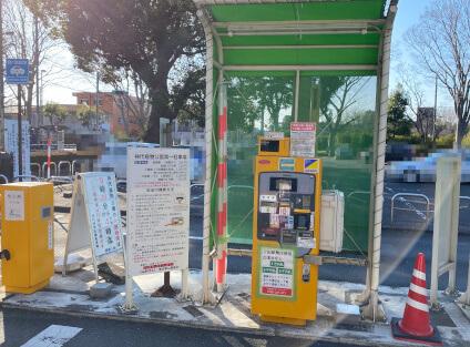 神代植物公園第一駐車場出口