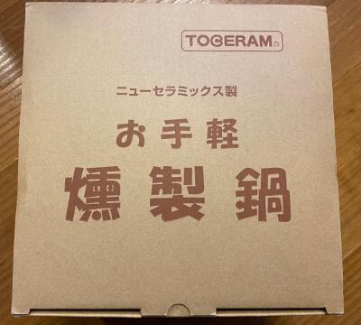 TOCERAMニューセラミックス製燻製鍋の外箱