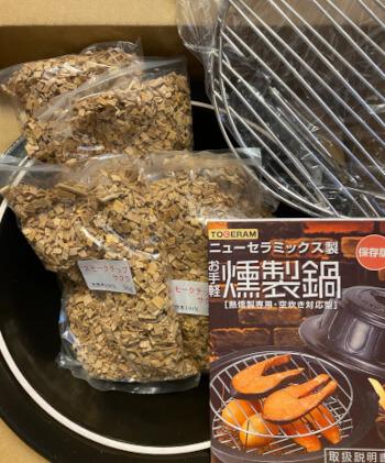 TOCERAMニューセラミックス製燻製鍋の付属品