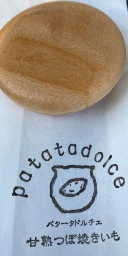 パタータドルチェの焼き芋アイス